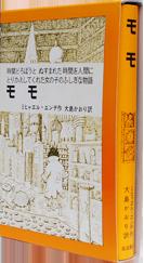 book1377